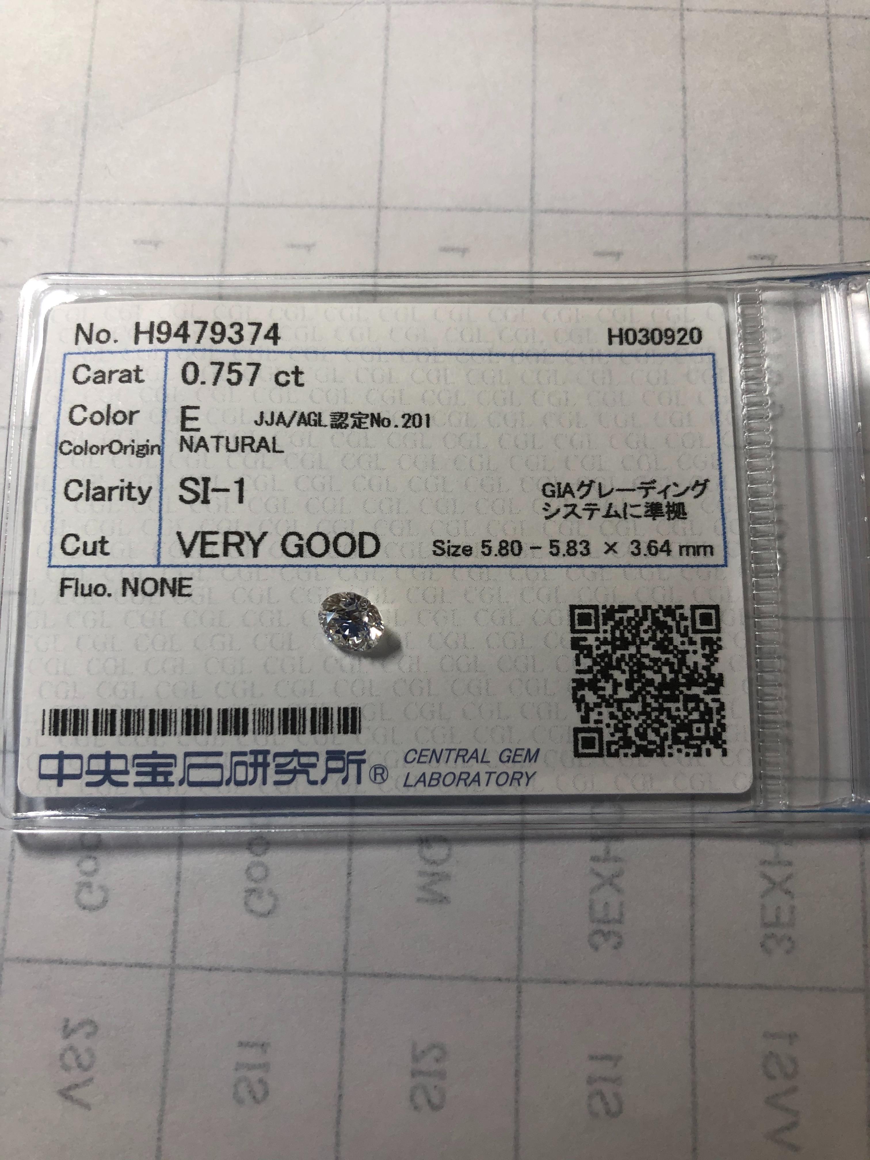 ダイヤモンドリング(指輪)  0.757ct E SI-1 Very Good