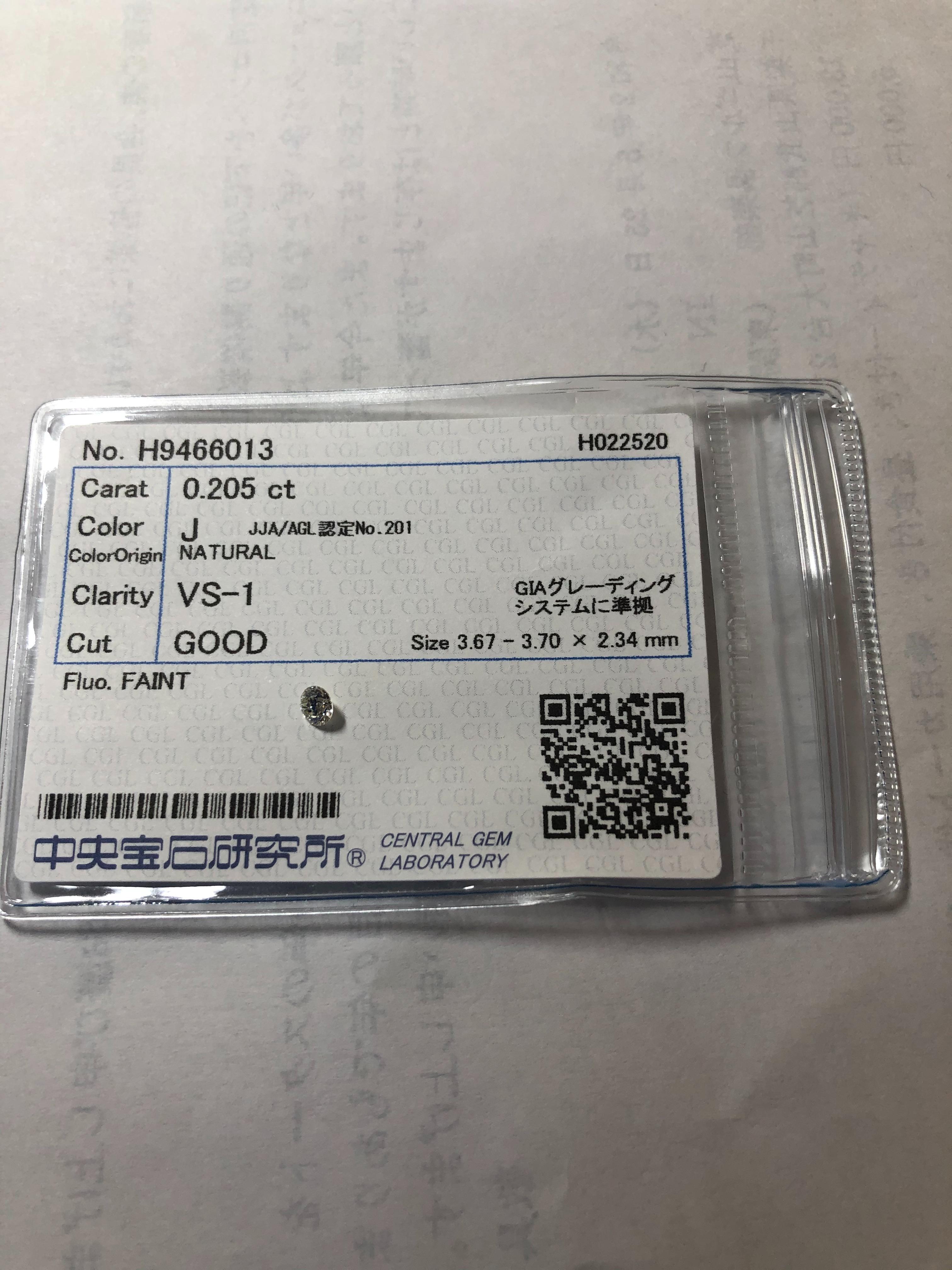 ダイヤモンドリング(指輪)  0.205ct J VS-1 Good